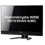 RDT235WX-S(BK) [液晶ディスプレイ 23型ワイド ブラック]