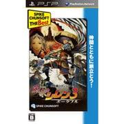 不思議のダンジョン 風来のシレン3ポータブル Spike Chunsoft the Best [PSPソフト]