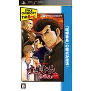 喧嘩番長ポータブル Spike Chunsoft the Best [PSPソフト]