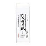 ケ430 [式辞用紙 大]