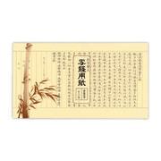 ケ811 [写経用紙 本鳥の子紙 30枚]