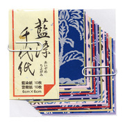ミ080 [藍染千代紙 小]