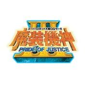 スーパーロボット大戦OGサーガ 魔装機神III PRIDE OF JUSTICE [PSVitaソフト]