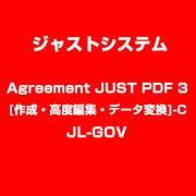 Agreement JUST PDF 3 [作成・高度編集・データ変換]-C JL-GOV