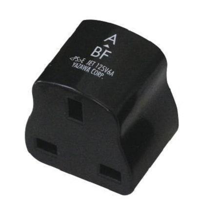 HPJP5 [国内用変換プラグ(BFタイプ)]