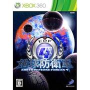 地球防衛軍4 Xbox LIVE 3ヶ月ゴールドメンバーシップ同梱版 [Xbox360ソフト]