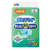 尿とりパッド(超高立体ギャザー) [男性用 48枚入]