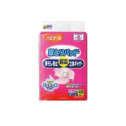 尿とりパッド(超高立体ギャザー) [女性用 48枚入]