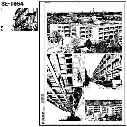 SE-1064 [スクリーントーン デリータースクリーン 建物]