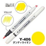 Y-406 [アルコールマーカー NEOPIKO2(ネオピコ2) ダンディライオン]