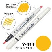 Y-411 [アルコールマーカー NEOPIKO2(ネオピコ2) ビビッドイエロー]