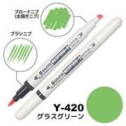 Y-420 [アルコールマーカー NEOPIKO2(ネオピコ2) グラスグリーン]