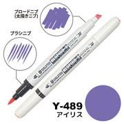 Y-489 [アルコールマーカー NEOPIKO2(ネオピコ2) アイリス]