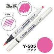 Y-505 [アルコールマーカー NEOPIKO2(ネオピコ2) ピンク]