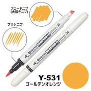 ネオピコ2 Y-531 ゴールデンオレンジ