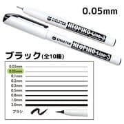 ネオピコライン3 ブラック 0.05mm