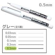 ネオピコライン3 グレー 0.5mm