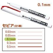ネオピコライン3 セピア 0.1mm