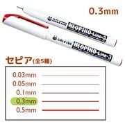 ネオピコライン3 セピア 0.3mm