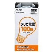 LW100V95W/60A [白熱電球 シリカ電球 100W形]