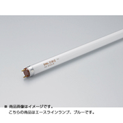 FLR30T6B [直管蛍光灯(ラピッドスタート形) エースラインランプ G13口金 ブルー 長さ692mm]