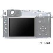 UNX-9242 [LCDカバー FUJI FILM X20用]