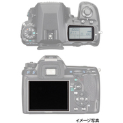 UNX-9243 [LCDカバー PENTAX K5 II用 Twin 液晶カバー・表示パネルカバー 2枚セット]