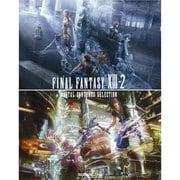 ファイナルファンタジーXIII-2 デジタルコンテンツセレクション [PS3ソフト]