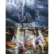 ファイナルファンタジーXIII-2 デジタルコンテンツセレクション [Xbox360ソフト]