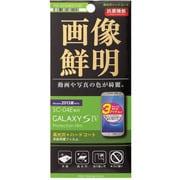 PG-SC04E01HD GALAXYS4用 [高光沢ハードコート抗菌フィルム]
