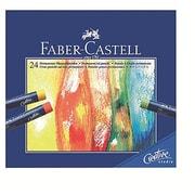 127024 Castell [ゴールドファーバー オイルパステル 24色セット]