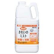 業務用 ルックきれいのミスト布製品用微香性 2L