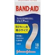 J&J バンドエイド肌色ジュニアサイズ 18枚入 [低アレルギー性粘着剤使用絆創膏]