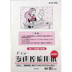 16004 IM-35Aアイシー マンガ原稿用紙 135kgA4