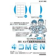 16038 4K-B4アイシー マンガ原稿用紙 4コMEN B4