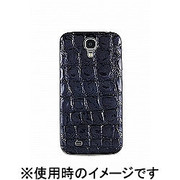 BRFV000MBL [S4 FASHION COVER CROCO PATTERN BLUE BRFV000MBL]