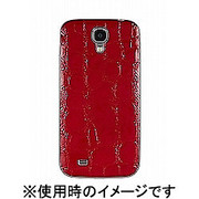 BRFV000MRD [S4 FASHION COVER CROCO PATTERN RED BRFV000MRD]