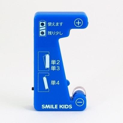 ADC-09 [充電池チェッカー]
