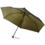 晴雨兼用折りたたみ傘 99.9% 折りたたみ傘 6本骨 50cm バジル [MBU-UVQ03]