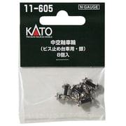 11-605 中空軸車輪(ビス止め台車用・銀)(8個入) [Nゲージ]