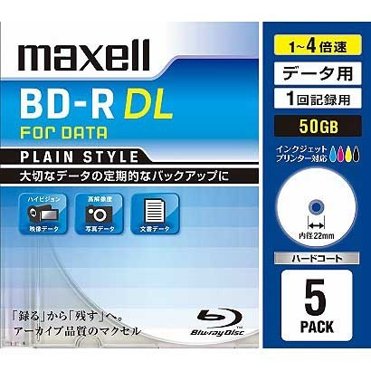 BR50PPLWPB.5S [データ用ブルーレイディスクBD-R DL PLAIN STYLE  1~4倍速対応]