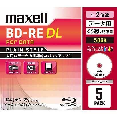BE50PPLWPA.5S [BD-RE 2X データ用]