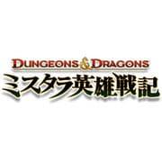 ダンジョンズ&ドラゴンズ ―ミスタラ英雄戦記― [PS3ソフト]