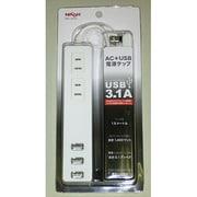 NC-UT3W [AC+USB電源タップ ホワイト]