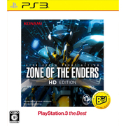ZONE OF THE ENDERS(ゾーン オブ エンダーズ) HD EDITION PlayStation3 the Best [PS3ソフト]