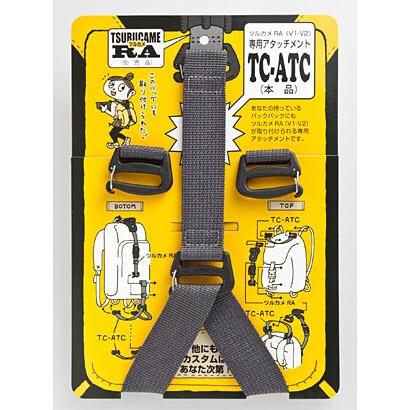 ツルカメRA TC-ATC [RA V2用]