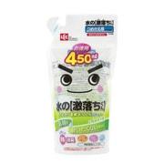 S548 [水の激落ちくん 詰替え 450ml]