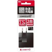 AC22U175 [AC充電器USBタイプ4ポート]