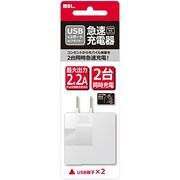 AC22U176 [AC充電器USBタイプ4ポート]
