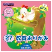 YM1015P 折り紙 15K ピンク